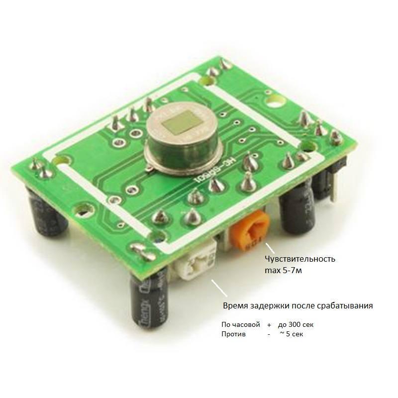 Seguidor Solar - Arduino Solar Tracker - Construccion